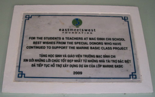donors plaque, the Marines Basic Class Project